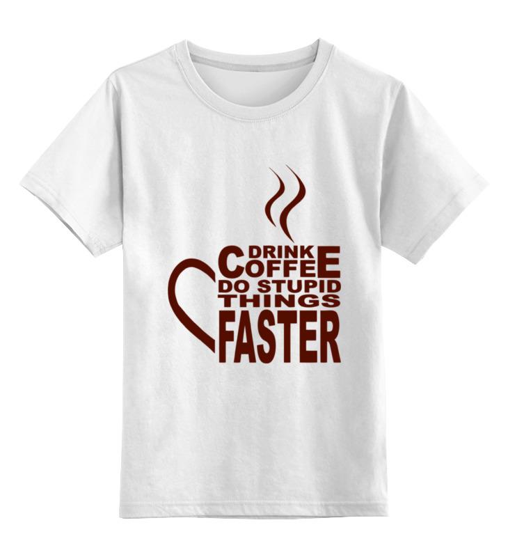 Printio Кофе. детская футболка классическая унисекс printio хорошо но сначала кофе
