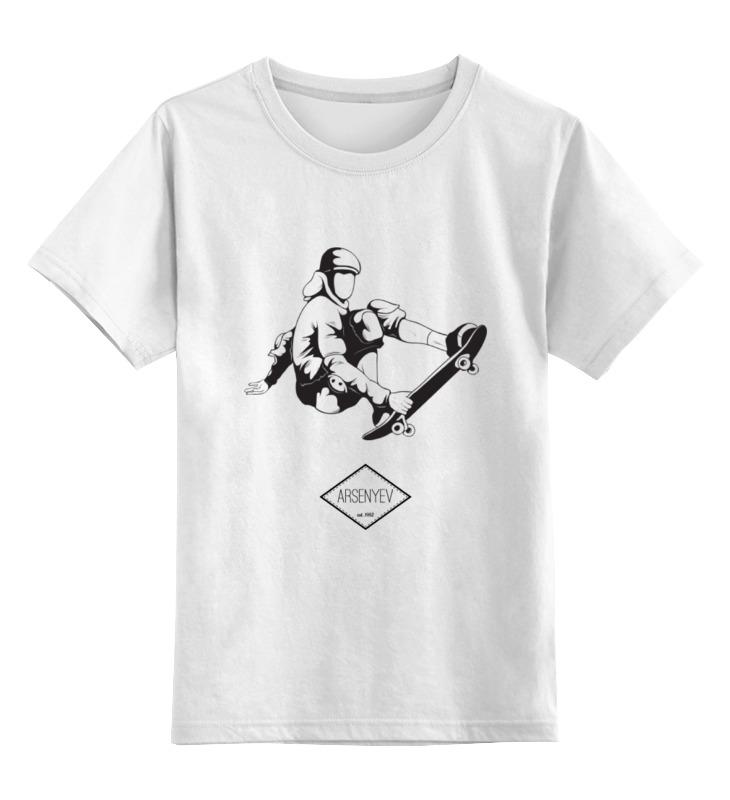 Детская футболка классическая унисекс Printio Arsb skate лонгслив printio psy art arsb