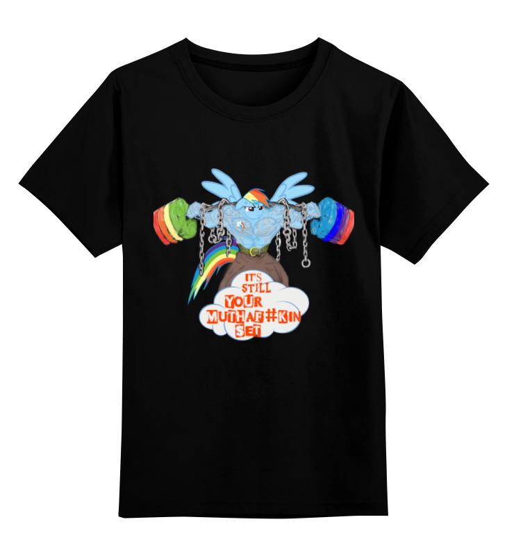 Детская футболка классическая унисекс Printio Rainbow dash
