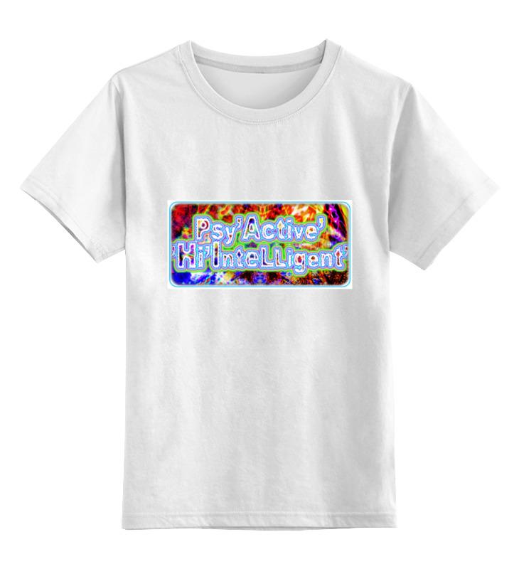 Детская футболка классическая унисекс Printio Психоактивный суперъинтеллигент