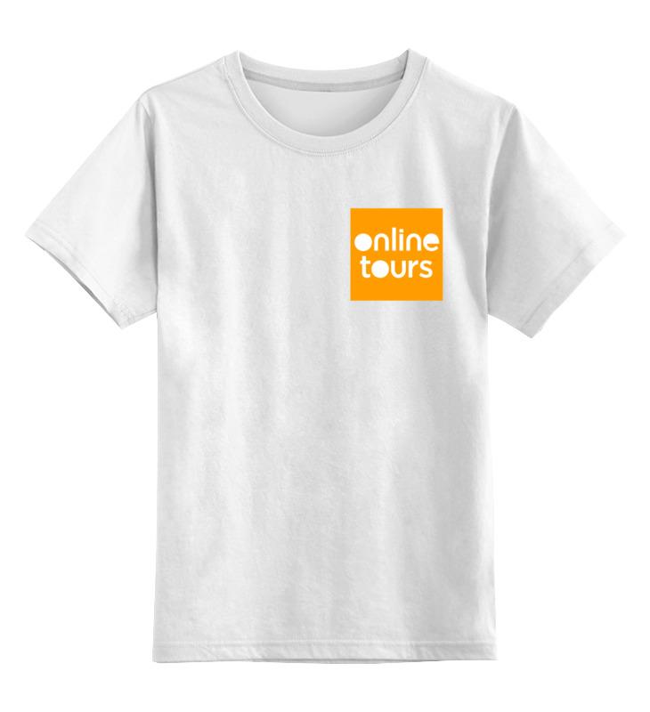 Детская футболка классическая унисекс Printio Оранжевый квадрат vcmis оранжевый универсальный