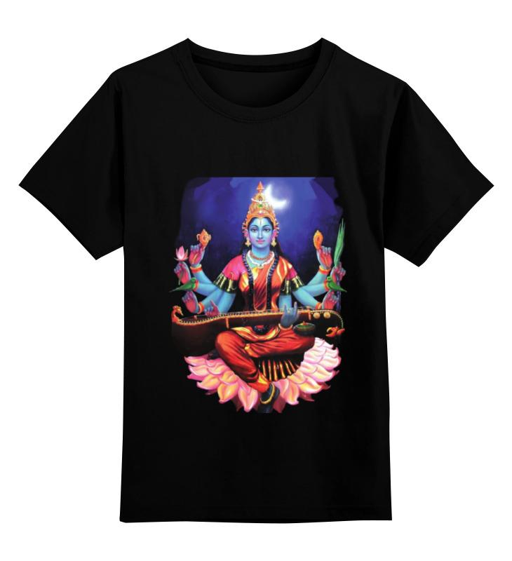 Детская футболка классическая унисекс Printio Rudrananda shakti присутствие шивы