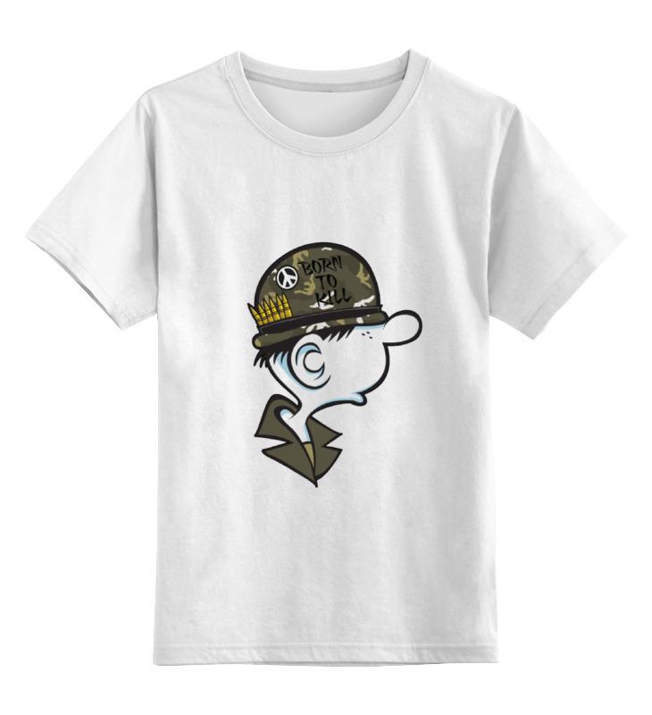Детская футболка классическая унисекс Printio Born to kill детская футболка классическая унисекс printio неизвестный солдат