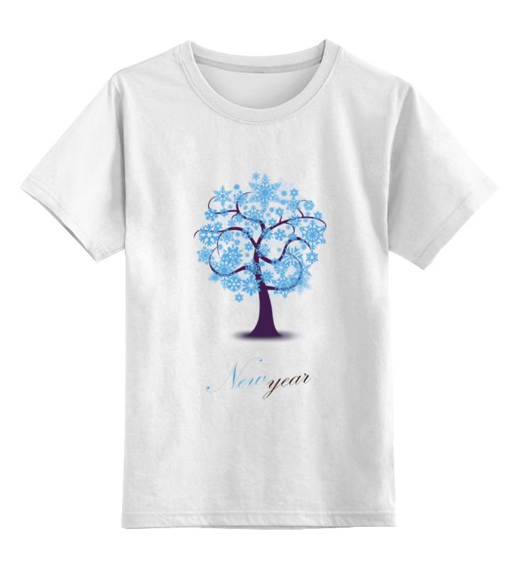 Детская футболка классическая унисекс Printio New year new original kf5001 warranty for two year