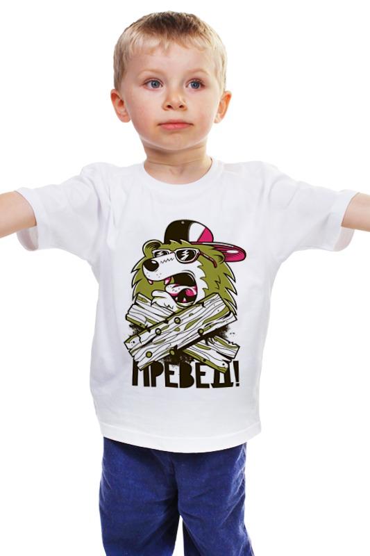 Детская футболка классическая унисекс Printio Превед! детская футболка классическая унисекс printio мачете