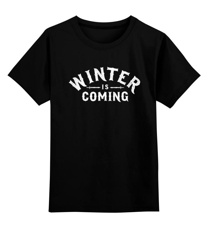 Детская футболка классическая унисекс Printio Игра престолов. winter is coming детская футболка классическая унисекс printio игра слов