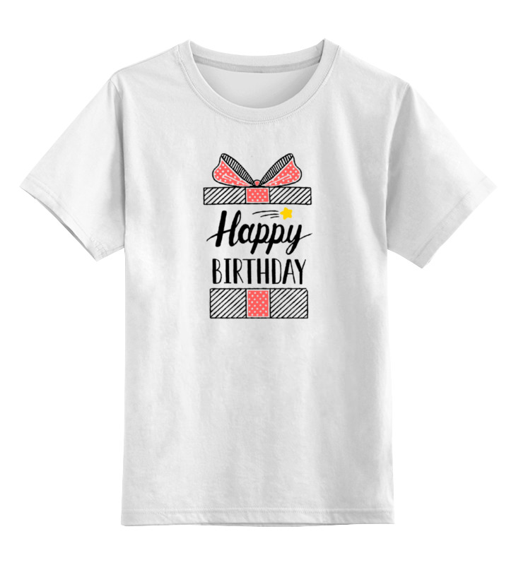 Детская футболка классическая унисекс Printio Happy birthday футболка print bar happy birthday