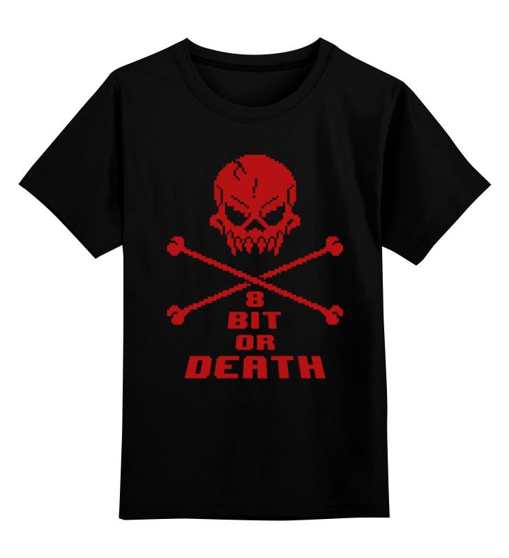 Детская футболка классическая унисекс Printio Череп и кости детская футболка классическая унисекс printio череп и скейты