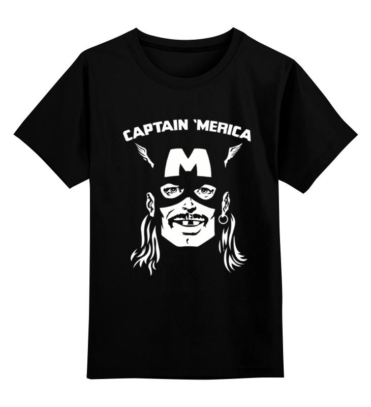 Детская футболка классическая унисекс Printio Капитан мерика (captain мerica) капитан детская и взрослая модульная мебель мдф