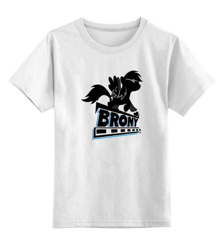 Printio Брони (моя маленькая пони) детская футболка классическая унисекс printio щит моя маленькая пони