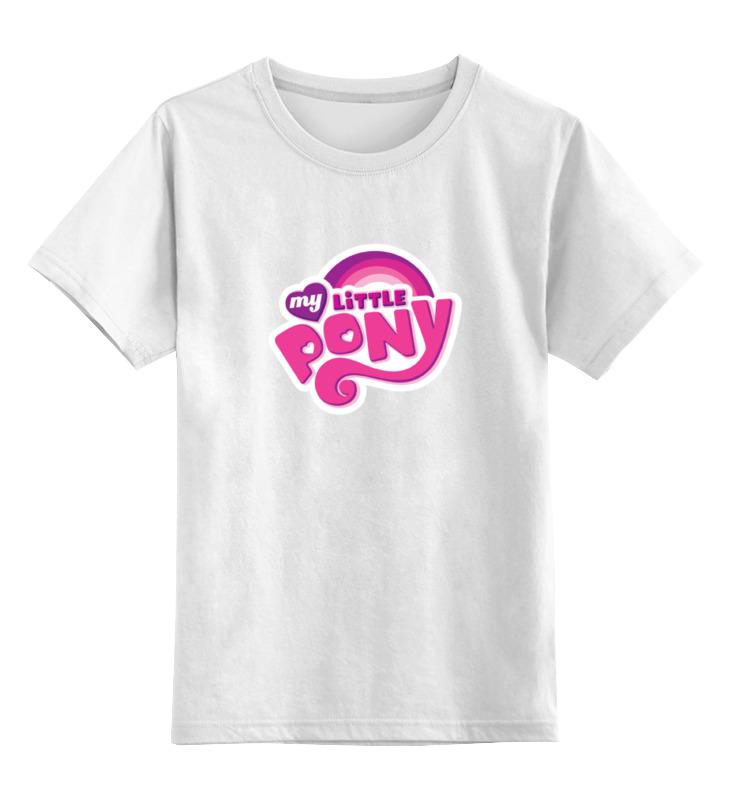 Детская футболка классическая унисекс Printio My little pony: friendship is magic детская футболка классическая унисекс printio ты моя мамочка