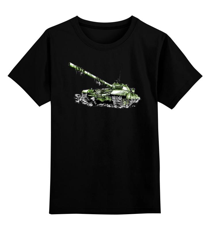Детская футболка классическая унисекс Printio Т-72 (танк) детская футболка классическая унисекс printio танк т 90