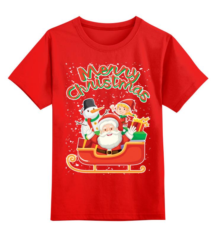 Printio Merry christmas цена