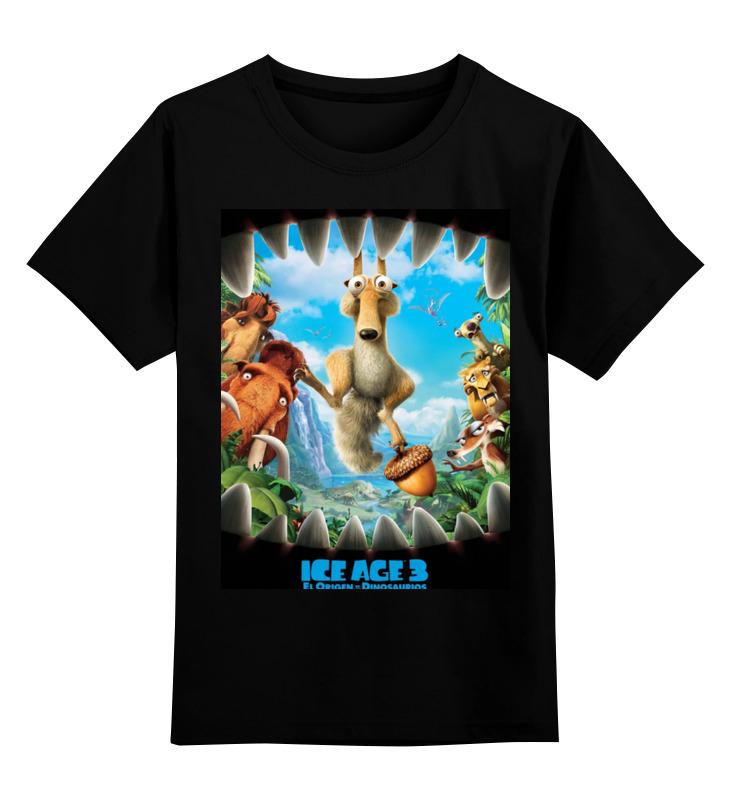 Детская футболка классическая унисекс Printio Ледниковый период. ice age худи print bar ice age