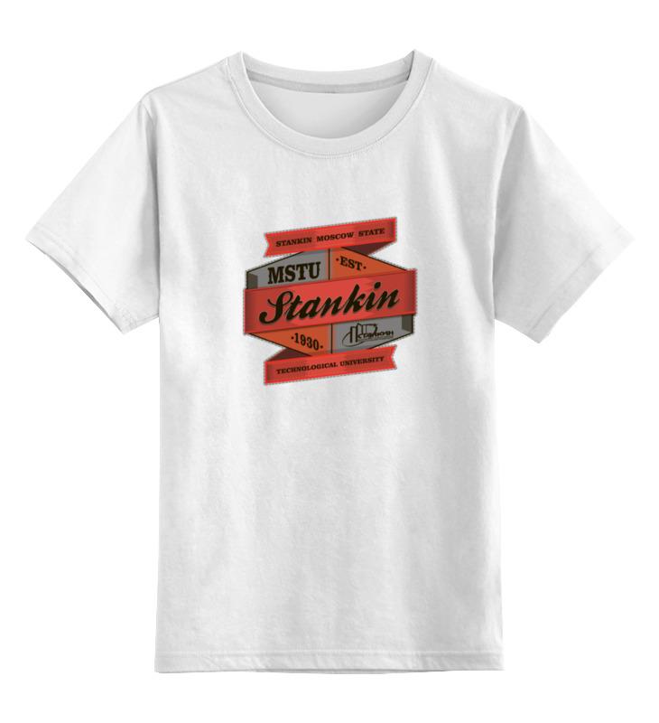 Детская футболка классическая унисекс Printio Футболка женская мгту «станкин»