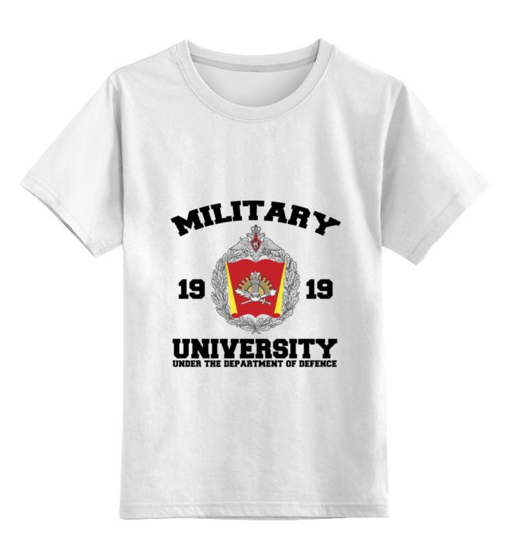 Детская футболка классическая унисекс Printio 2016 военный университет мо рф (белая)