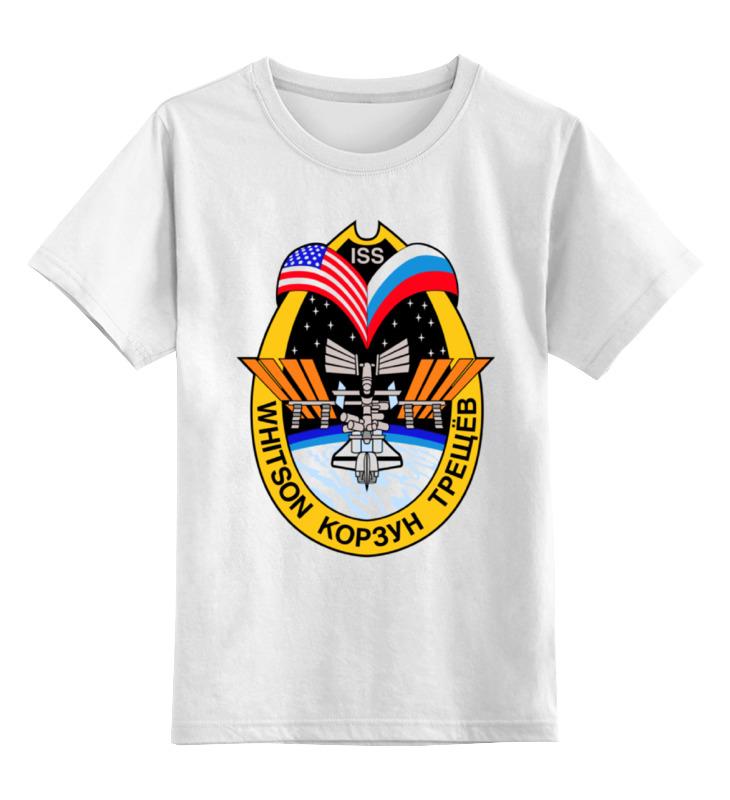 Детская футболка классическая унисекс Printio Международная космическая станция. мкс-5 (iss-5)