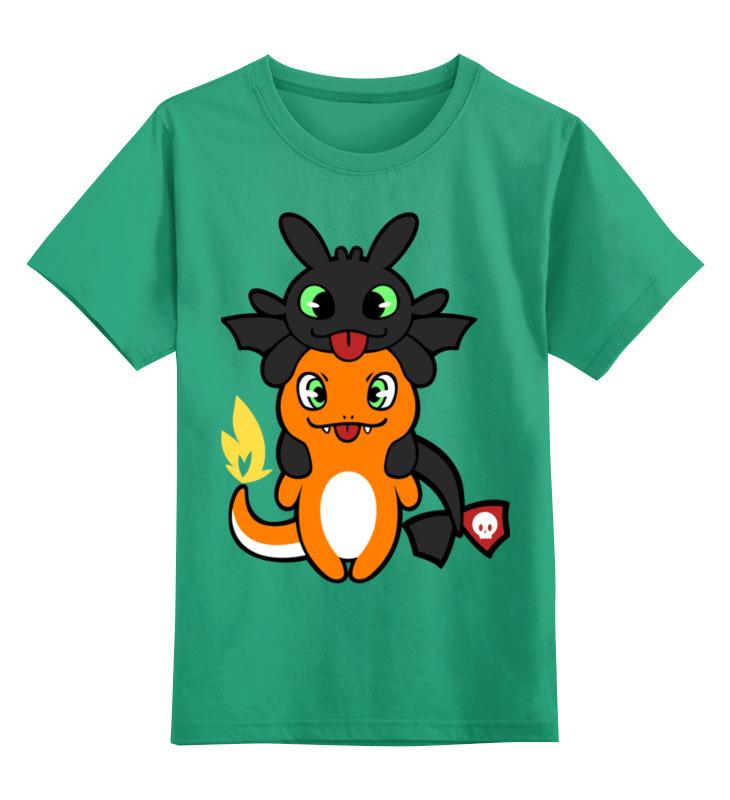 Printio Беззубик и покемон футболка классическая printio беззубик и покемон