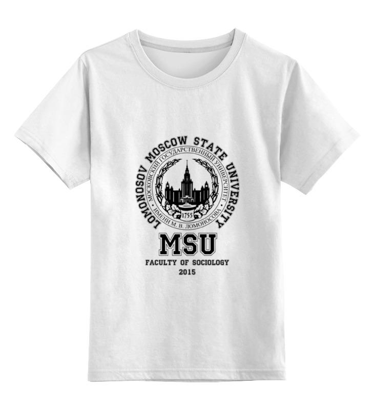 Детская футболка классическая унисекс Printio Мгу(msu) детская футболка классическая унисекс printio fight for msu