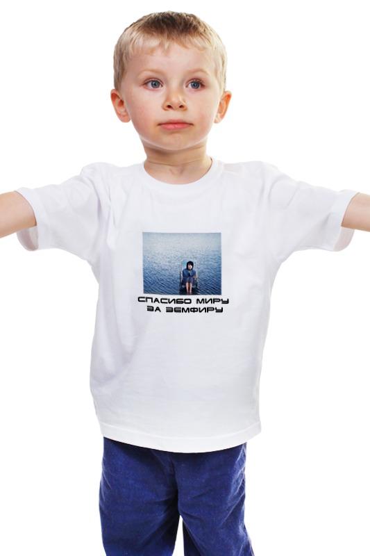 Детская футболка классическая унисекс Printio Земфира зара детская одежда основные футболку 03795601250