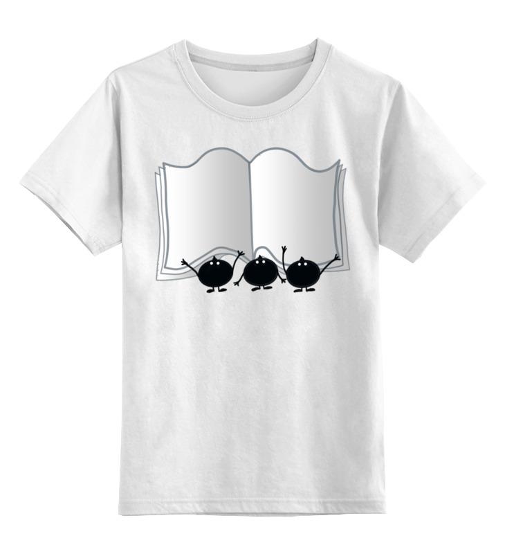 где купить Детская футболка классическая унисекс Printio Хорошо уметь читать дешево