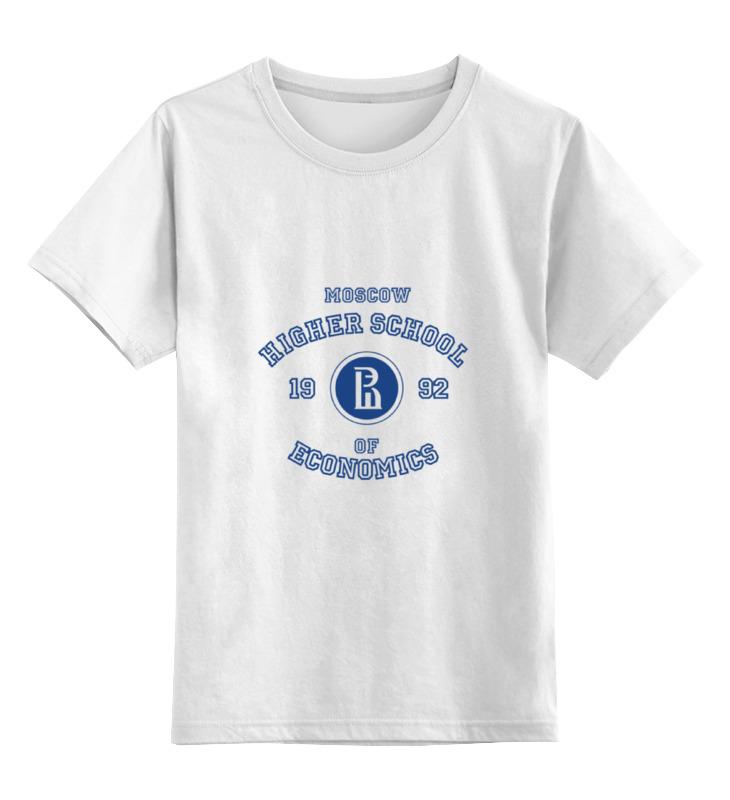 Детская футболка классическая унисекс Printio Мужская вшэ футболка рингер printio мужская вшэ