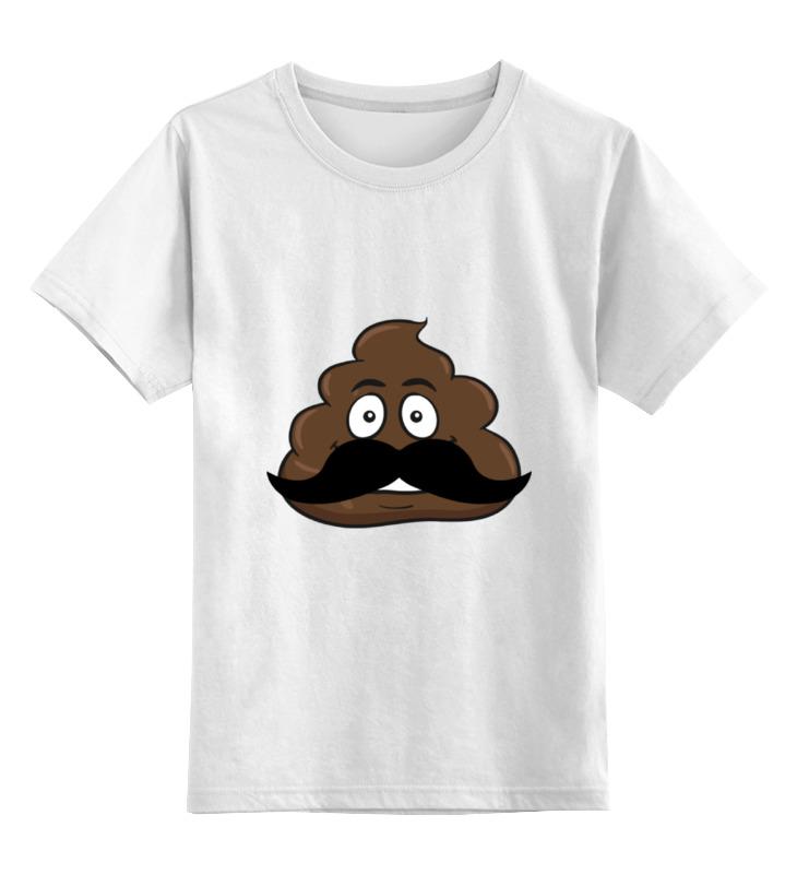 Детская футболка классическая унисекс Printio Smiling poop
