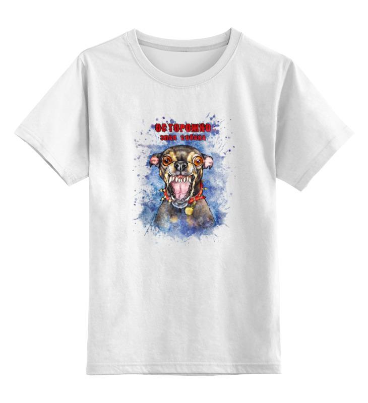 Детская футболка классическая унисекс Printio Злая собака наклейка злая собака в машине