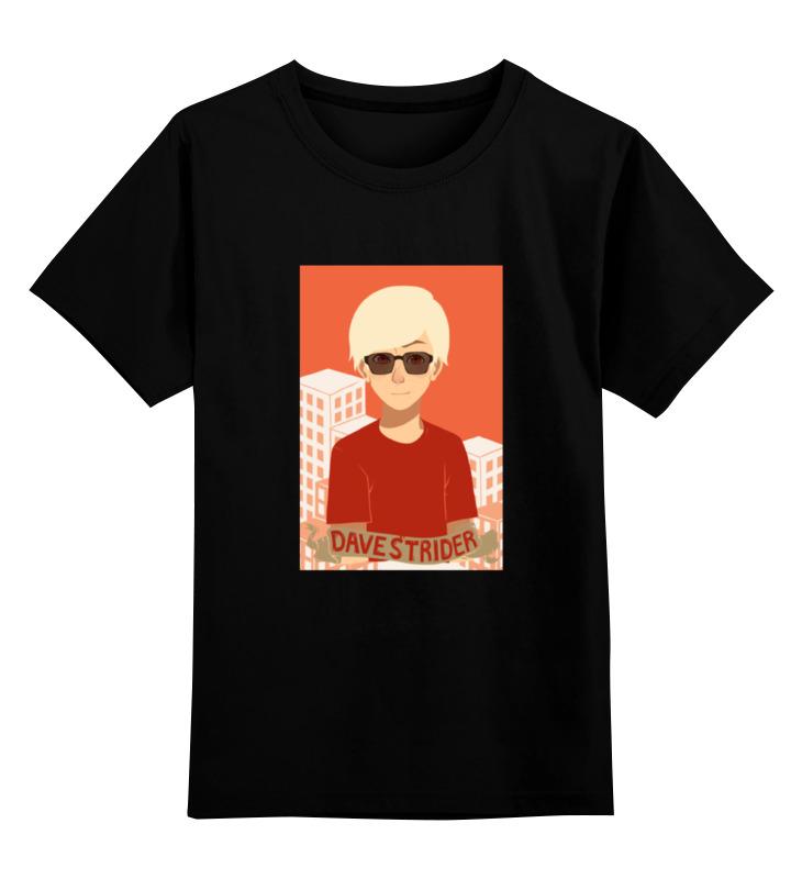 Детская футболка классическая унисекс Printio Дэйв страйдер homestuck футболка wearcraft premium slim fit printio дэйв страйдер homestuck