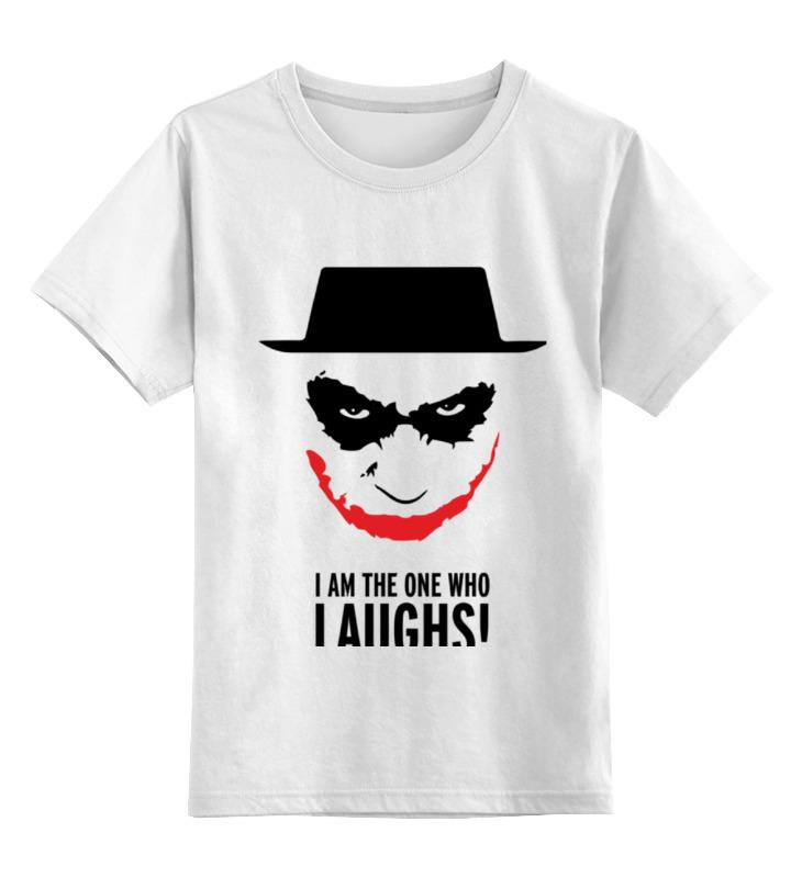 Детская футболка классическая унисекс Printio Джокер ( joker ) детская футболка классическая унисекс printio joker