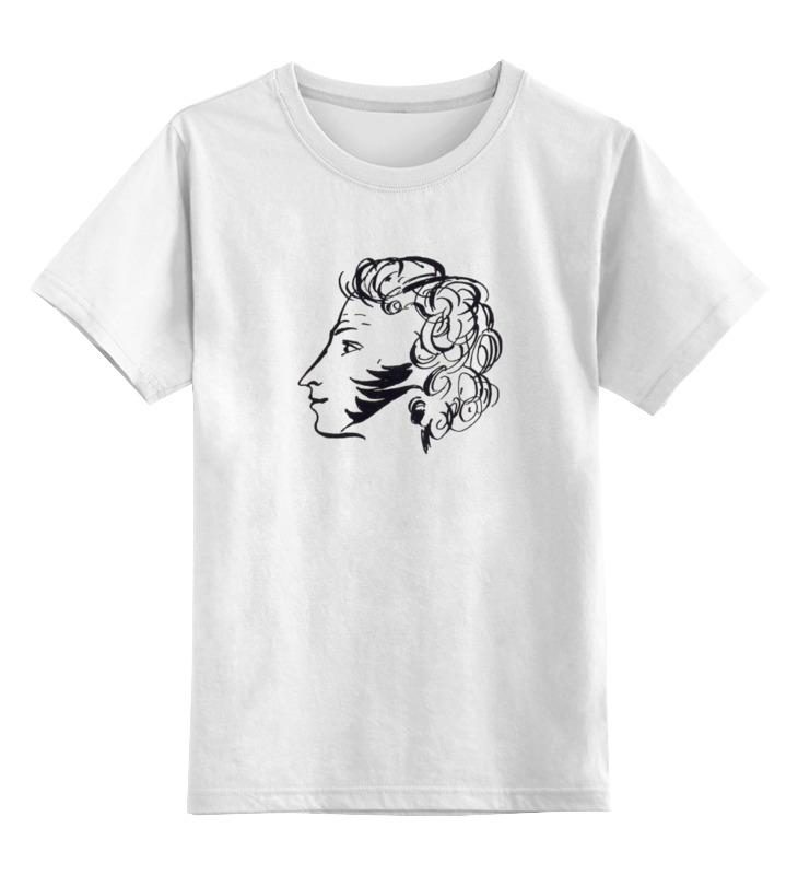 Детская футболка классическая унисекс Printio Наше всё! детская футболка классическая унисекс printio наше всё