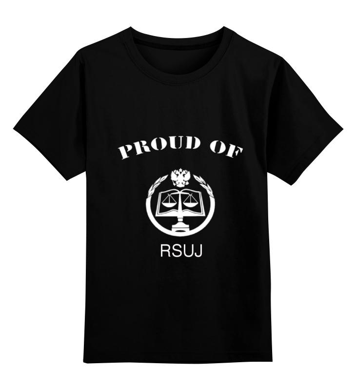 все цены на Детская футболка классическая унисекс Printio Proud of rsuj онлайн