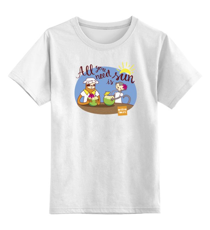 Детская футболка классическая унисекс Printio All you need is sun блокнот all you need is flowers а5