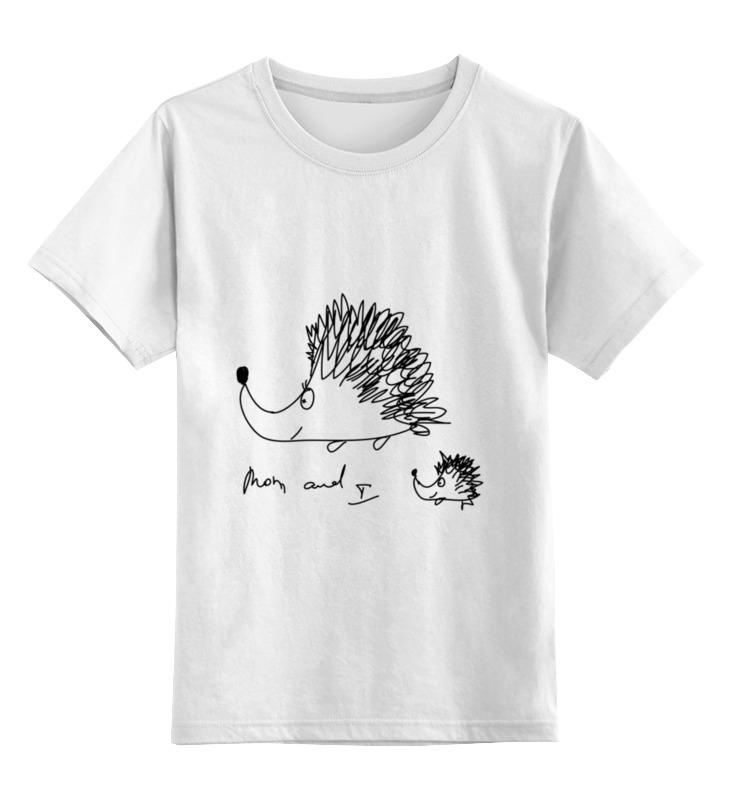Детская футболка классическая унисекс Printio Ежики бусы из янтаря солнечные ежики
