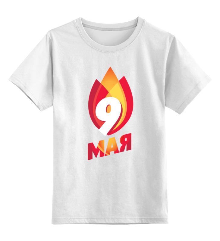 Детская футболка классическая унисекс Printio День победы - 9 мая футболка для беременных printio день победы 9 мая смоленск