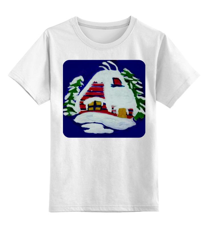 Детская футболка классическая унисекс Printio Дом в лесу салярогаз печка на отработанном масле в москве