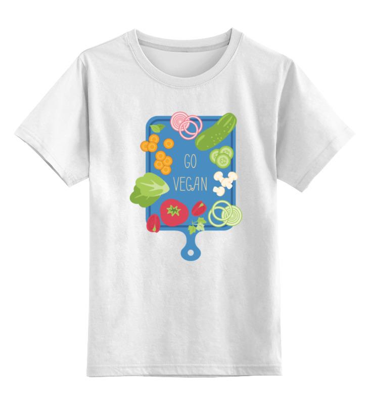 Детская футболка классическая унисекс Printio Go vegan отсутствует природные ресурсы и окружающая среда