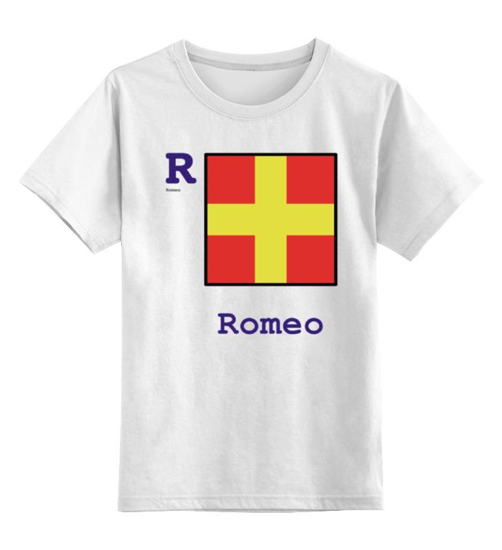 Детская футболка классическая унисекс Printio Romeo (r), флаг мсс (eng) oom control for eng lenses