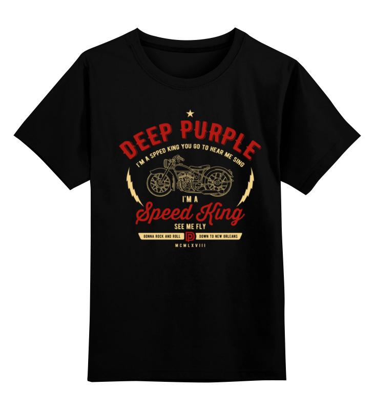 Детская футболка классическая унисекс Printio Deep purple футболка wearcraft premium printio рок группа deep purple
