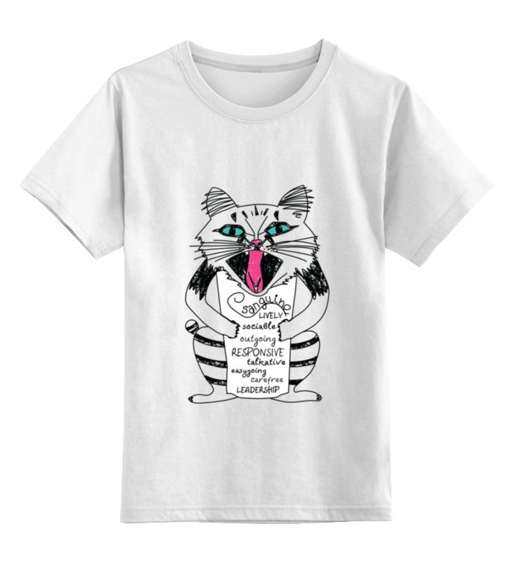 Детская футболка классическая унисекс Printio Темперамент. сангвиник. психология. футболка классическая printio темперамент сангвиник психология