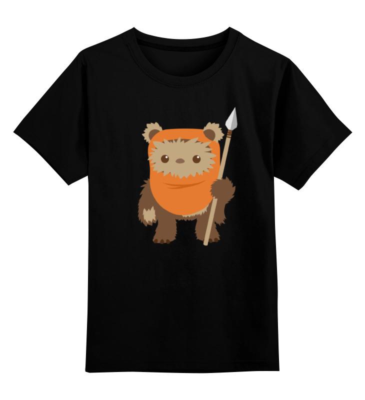 Детская футболка классическая унисекс Printio Мохнатый эвок