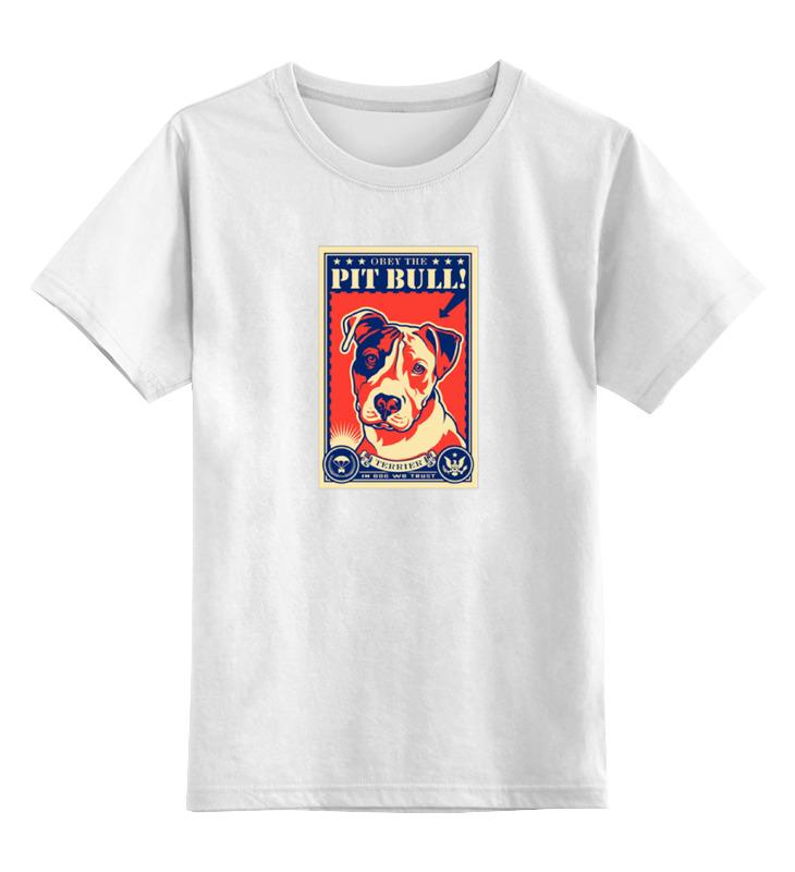 Детская футболка классическая унисекс Printio Собака: pit bull футболка для беременных printio бешенный бык raging bull