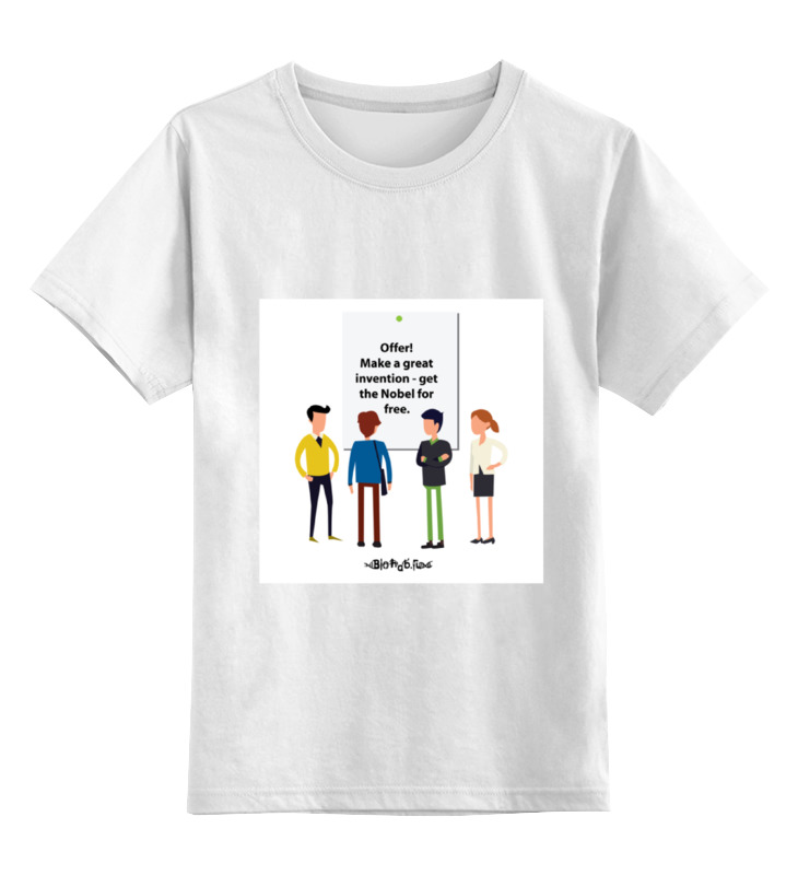 Детская футболка классическая унисекс Printio Nobel prize футболка wearcraft premium slim fit printio nobel prize