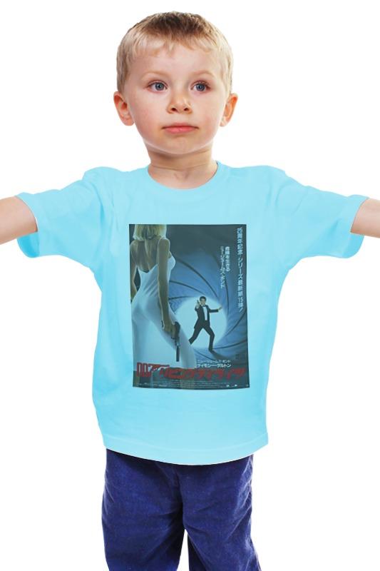 Детская футболка классическая унисекс Printio The living daylights футболка классическая printio the animals living in africa