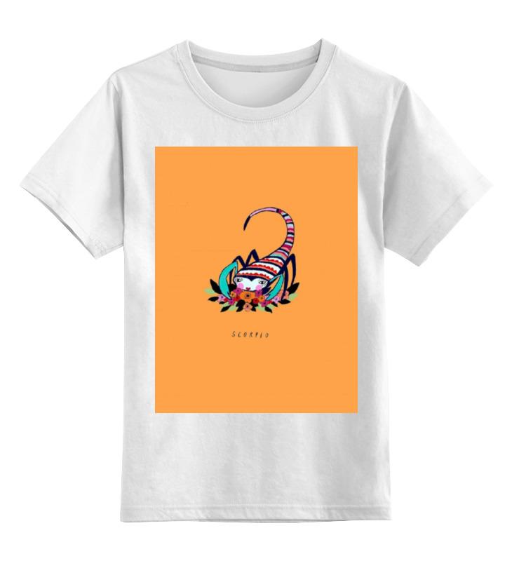 Детская футболка классическая унисекс Printio Скорпион раскраска schipper знаки зодиака скорпион 9390679