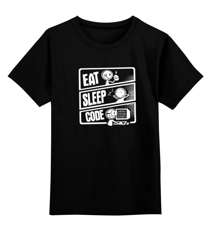 Детская футболка классическая унисекс Printio Eat, sleep, code eat dirt