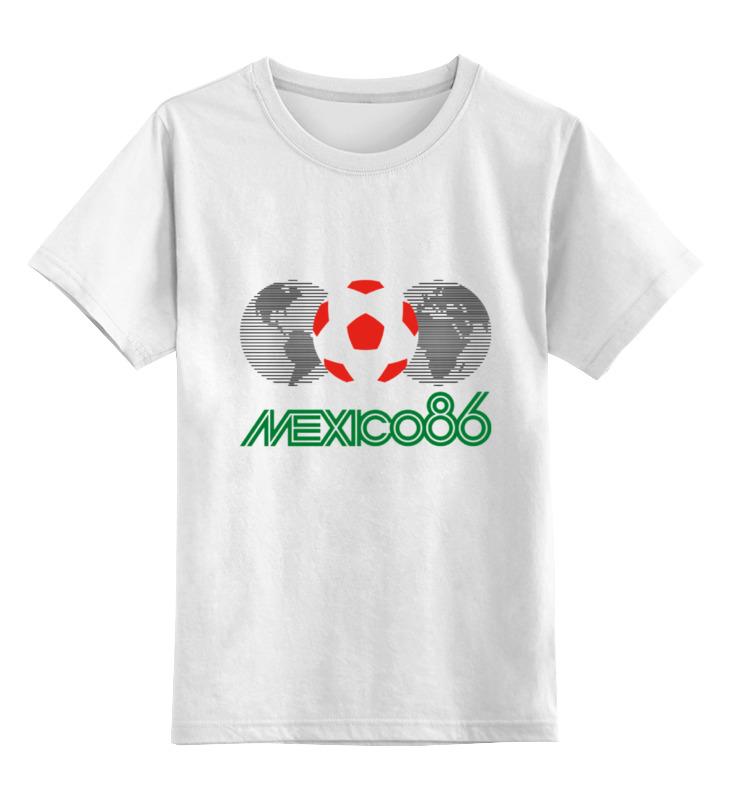 Детская футболка классическая унисекс Printio Чемпионат мира по футболу в мексике 1986 год монета номиналом 25 рублей в специальном исполнении чемпионат мира по футболу fifa 2018 в россии кубок россия 2018 год