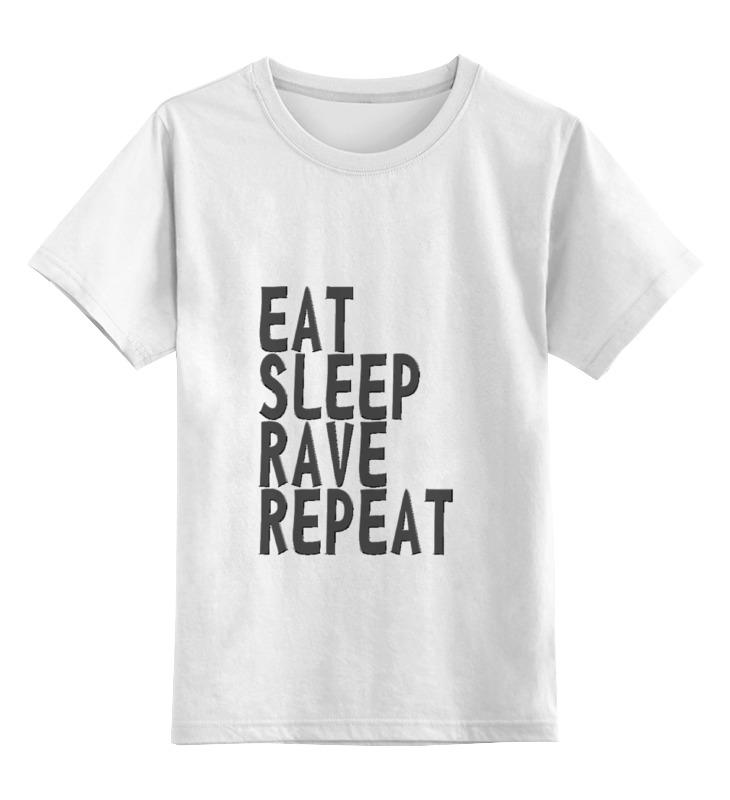 Детская футболка классическая унисекс Printio Eat sleep rave repeat футболка repeat футболка