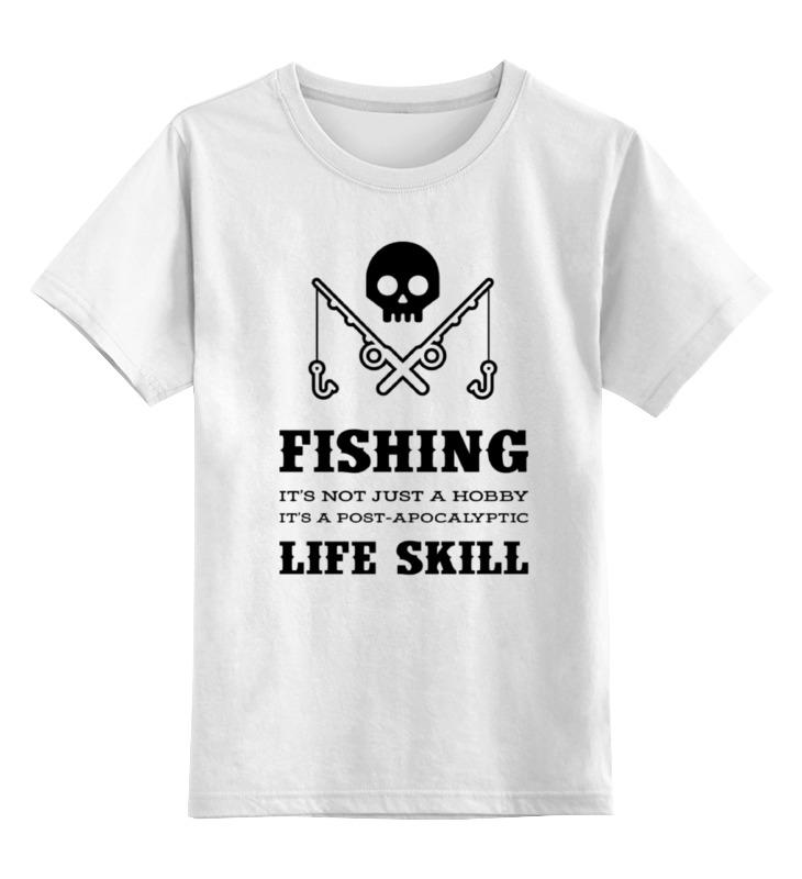 Printio Рыбалка путешествие рыбалка 2017