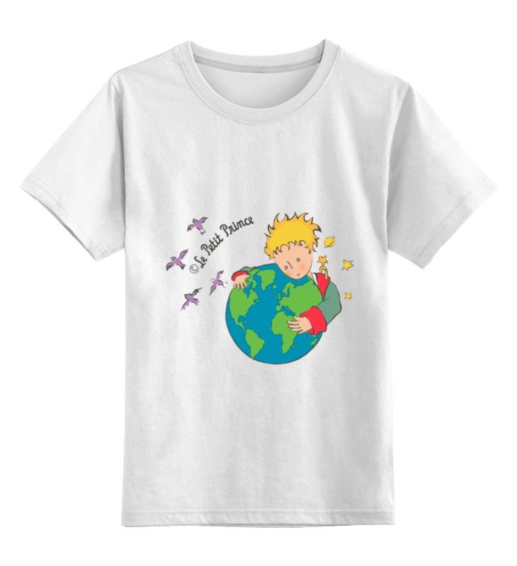 Детская футболка классическая унисекс Printio Маленький принц le petit prince чехол для карточек маленький принц принц на синем фоне дк2017 084